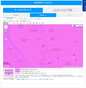 UQ WiMAXエリアの図